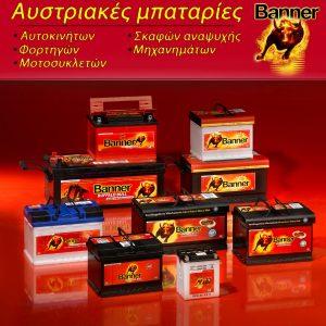 banner-12001200-2000x2000-45